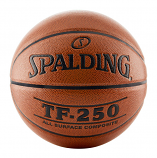 Spalding TF-250 Youth Indoor-Outdoor Basketball